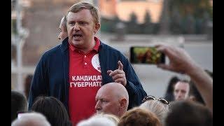 Выборы Приморье Игры с Путиным