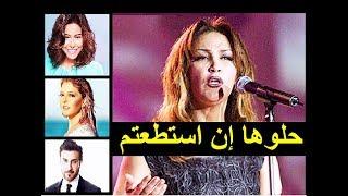 Download Video ذكرى    -    سر أغنيتها  التي حيّرت  نجوم الغناء  العربي  و عجز  أغلبهم  عن  أدائها    RIP  ZEKRA MP3 3GP MP4