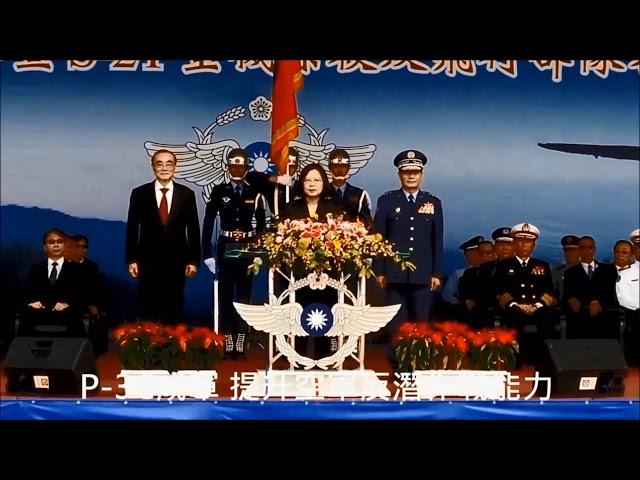 Am Aufbau einer eigenständigen Verteidigungsindustrie festhalten【德語】