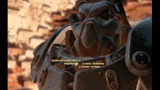 Fallout 4 - 202 - Подземка - Агентурная работа квест 1