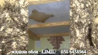 Жидкие обои video limil-DivX средний.avi(, 2012-10-26T19:22:38.000Z)