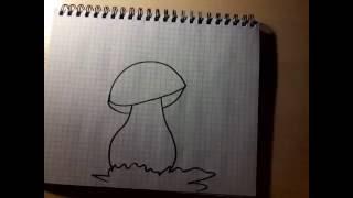 Нарисовать гриб