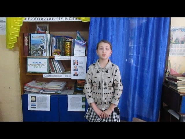 Изображение предпросмотра прочтения – АнастасияЯковлева читает произведение «Весенние голоса» (Карим Мустай)