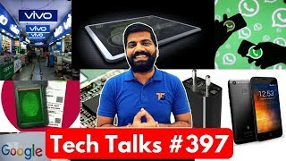 Tech Talks #397 - Oppo Vivo Problem, Virtual Aadhaar, Smartron t.Phone P, Whatsapp Security, 5T Red