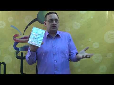 книги по техникам скорочтения