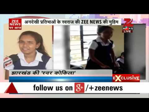 Zee Media Exclusive chat with Ranchi's visually challenged girl Tumpa Kumari