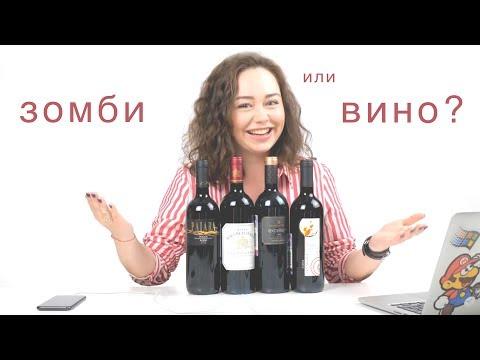 BUFFеризация #3 - Как правильно пить вино убегая от зомби с Grumpy Cat 's