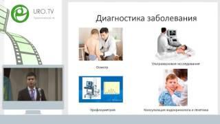 Тохтаев М К - Скрытый половой член у детей