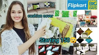 Flipkart  cushion cover haul,cushion cover under 300online shopping review