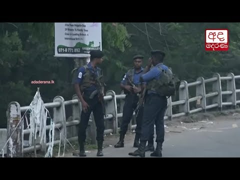 Police curfew imposed