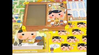 おしりたんてい おでかけパズルセットの紹介 4枚組 とても楽しいパズル...