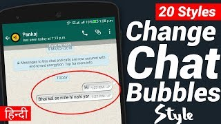 WhatsApp Tricks - How to Change Chat Bubbles Style