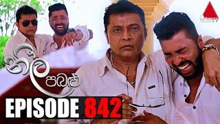 Neela Pabalu (නීල පබළු) | Episode 842 | 24th September 2021 | Sirasa TV Thumbnail
