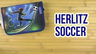 Розпакування Herlitz Soccer 31 предмет 1 відділення Синій 50008391