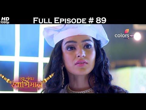 Ek Shringaar Swabhiman - 20th April 2017 - एक श्रृंगार स्वाभिमान - Full Episode (HD)