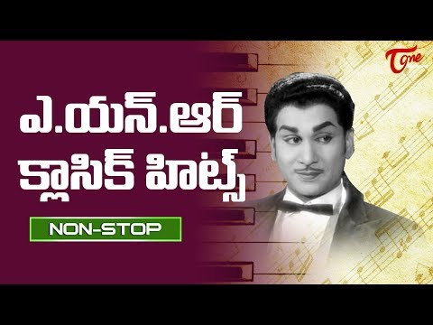 ANR, Acharya Atreya All Time Telugu Hit Songs | Telugu Old Songs Jukebox - OldSongsTelugu