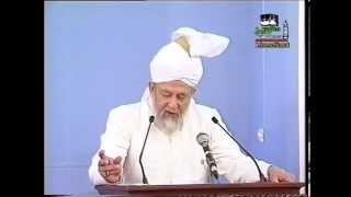 Friday Sermon 20 October 1995