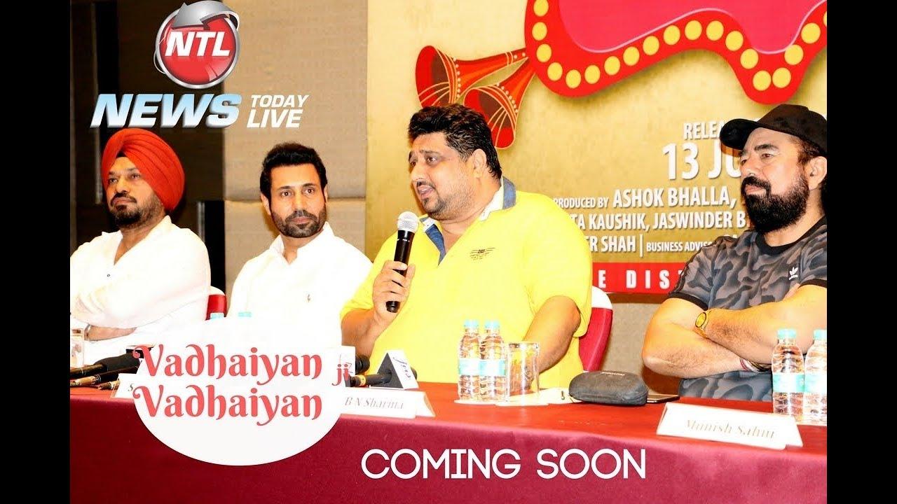 vadhaiyan ji vadhaiyan watch online free hd