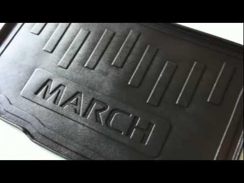 ถาดรองท้ายรถ นิสสัน มาร์ช Car Tray Nissan March