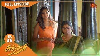 Sundari - Ep 36 | 03 April 2021 | Sun TV Serial | Tamil Serial