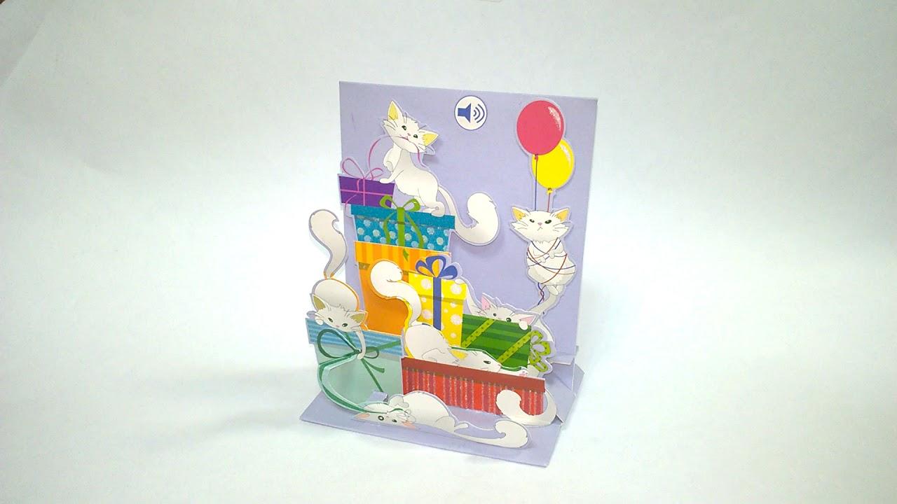 Кошка открытка объемная, бабочками картинки