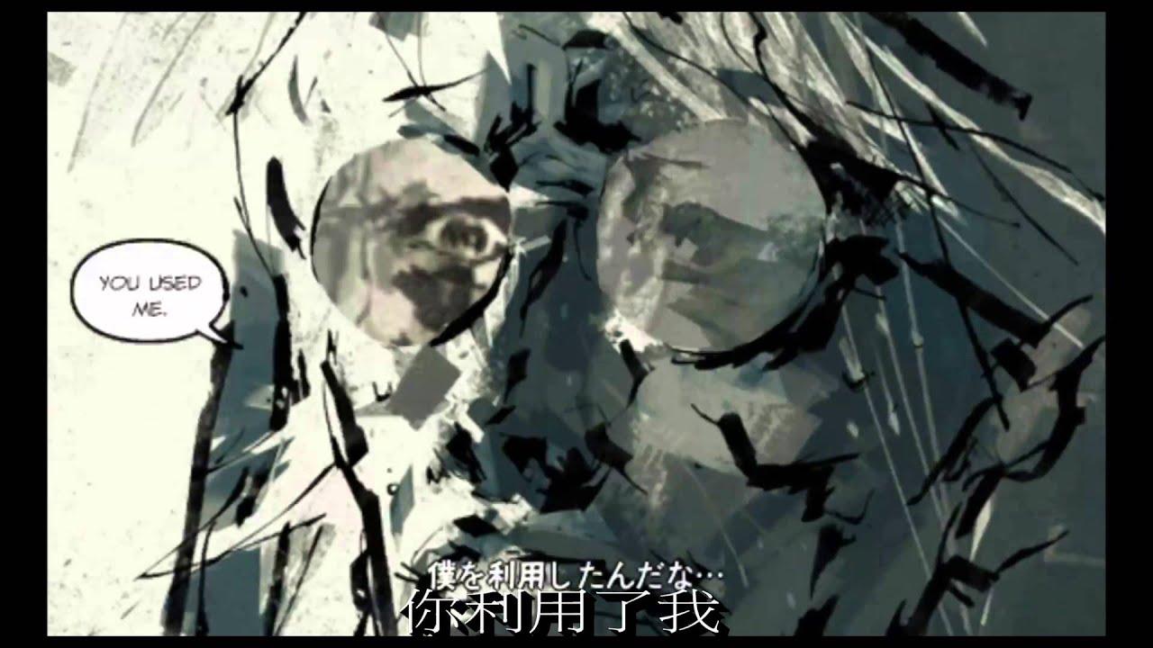 潛龍諜影 和平先驅 攻略中文字幕 MGS PW Playthrough EP1-4 - YouTube
