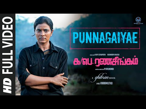 Punnagaiye Video Song | Ka Pae Ranasingam | Vijay Sethupathi, Aishwarya |Ghibran | P Virumandi