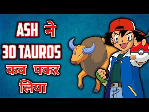Pokémon theory Hindi When did Ash Caught 30 Tauros Hindi