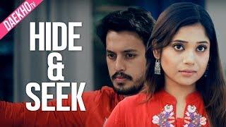 HIDE & SEEK | Nova | Irfan | Bangla Natok 2017