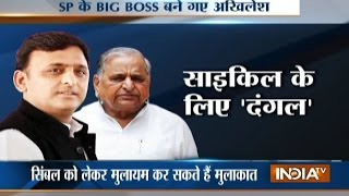 SP Crisis: Shivpal Singh Yadav Sings Sad Song after Akhilesh Removed Him as SP Chief