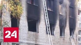 ЧП под Хабаровском: квартира, где находился эпицентр взрыва, не была газифицирована - Россия 24