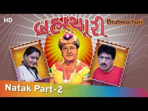 Brahmachari  Part 2 Of 9  Mukesh Rawal  Aastha Nilesh  Gujarati Natak