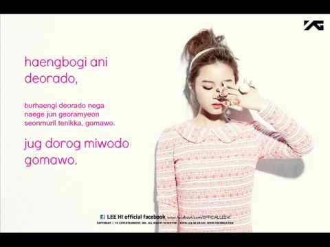 LEE HI (Feat. Jennie Kim) - SPECIAL with Lyrics