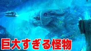 巨大すぎる凍った怪物を洞窟で発見してしまいました...そして起きる悲劇...。 - Subnautica: Below Zero - Part8