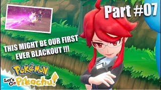 MISTAKEN FOR A BEAUTY PRODUCT BRAND !!! - Pokemon Let's Go Pikachu Part #07