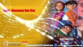 Jhoomay Bar Bar 3 Bahadur Part 2 FULL AUDIO Song HD Jabbar Abbas