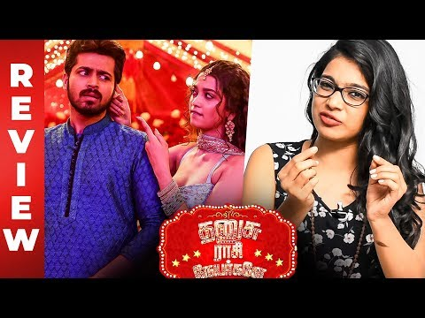 Dhanusu Raasi Neyargale Movie Review by Galatta Cinema Ponnu | Harish Kalyan | Sanjay Bharathi