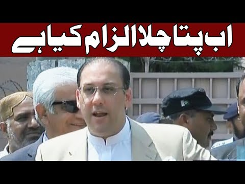 Aab Pata Chala Ilzam Kya Hai - Headlines and Bulletin - 09:00 PM - 20 July 2017