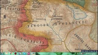 Азербайджан в период первой русско-иранской войны(1804-1813)