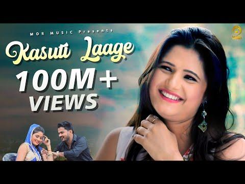 Kasuti Lage || Raju Punjabi || Anjali & Shikha Raghav & Amit Chaudhary || Mor Music Latest Video thumbnail