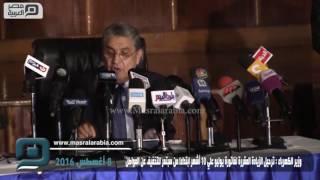 مصر العربية |  وزير الكهرباء : ترحيل الزيادة المقررة لفاتورة يوليو علي 10 أشهر ابتداءا من سبتمر