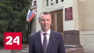 Минздрав: применение вакцины от COVID-19 вне рамок клинических исследований невозможно - Россия 24