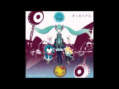Kikuo-Cleaning Lady of Stardust (Re-Arrange) feat Hatsune Miku