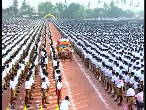 RSS Kerala