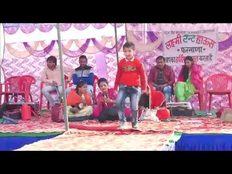 Foji Gela Seen Se//top Dance By Small Boy// New Song 2018//