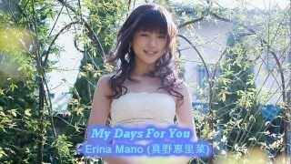"""Such a beautiful song! (^^,) ~ Erina's 10th single, """"My Days For Yo..."""