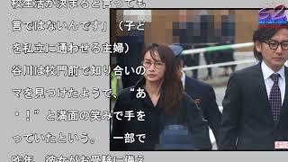 長谷川京子、超名門小学校の入学式で夫と乗り切った暗黙の「ドレスコー...