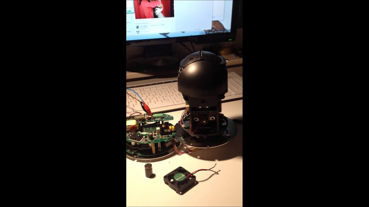Driver for Axis 231D