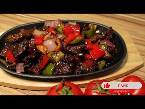 Как приготовить мясо в жаровне рецепт.