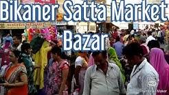 Bikaner market Satta Bazar